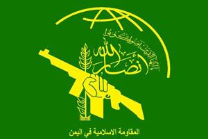 انصارالله یمن: وابستگان منصور هادی در اجرای توافقنامه الحدیده کارشکنی میکنند