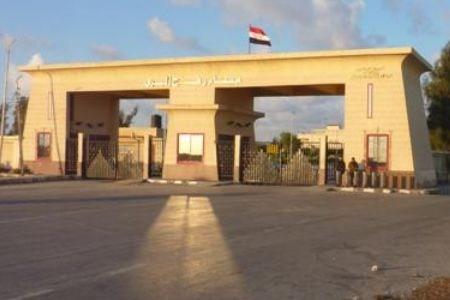گذرگاه مرزی رفح به سمت مصر سهشنبه بسته خواهد بود