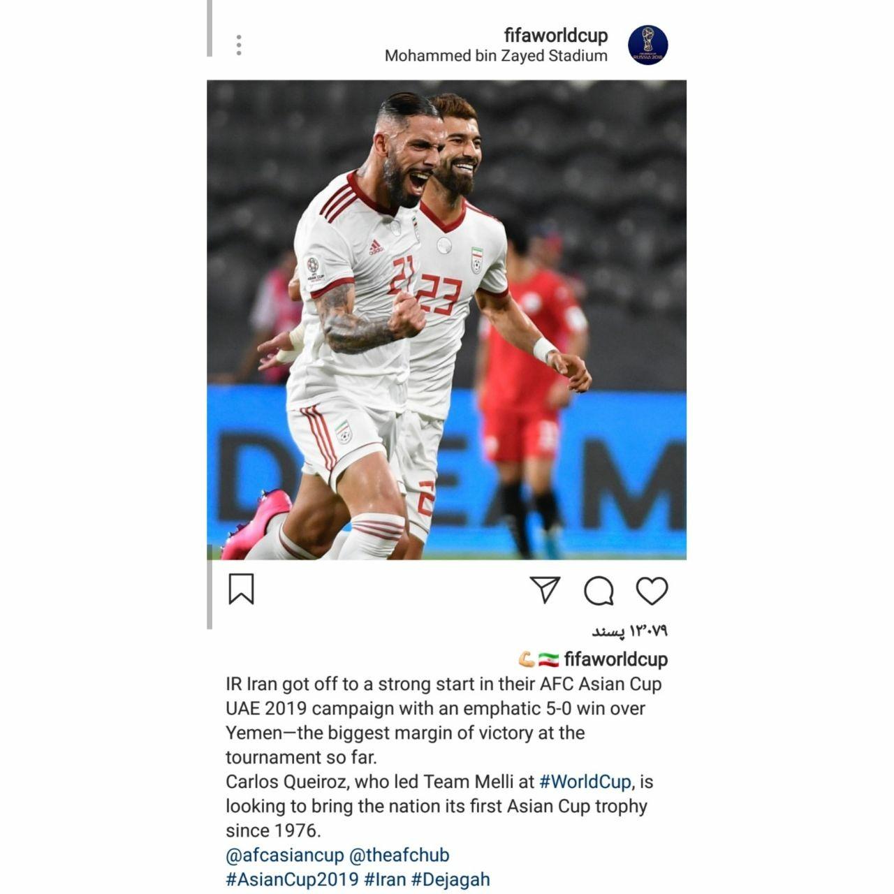 بازتاب برد پرگل تیم ملی فوتبال ایران برابر یمن در رسانه های خارجی
