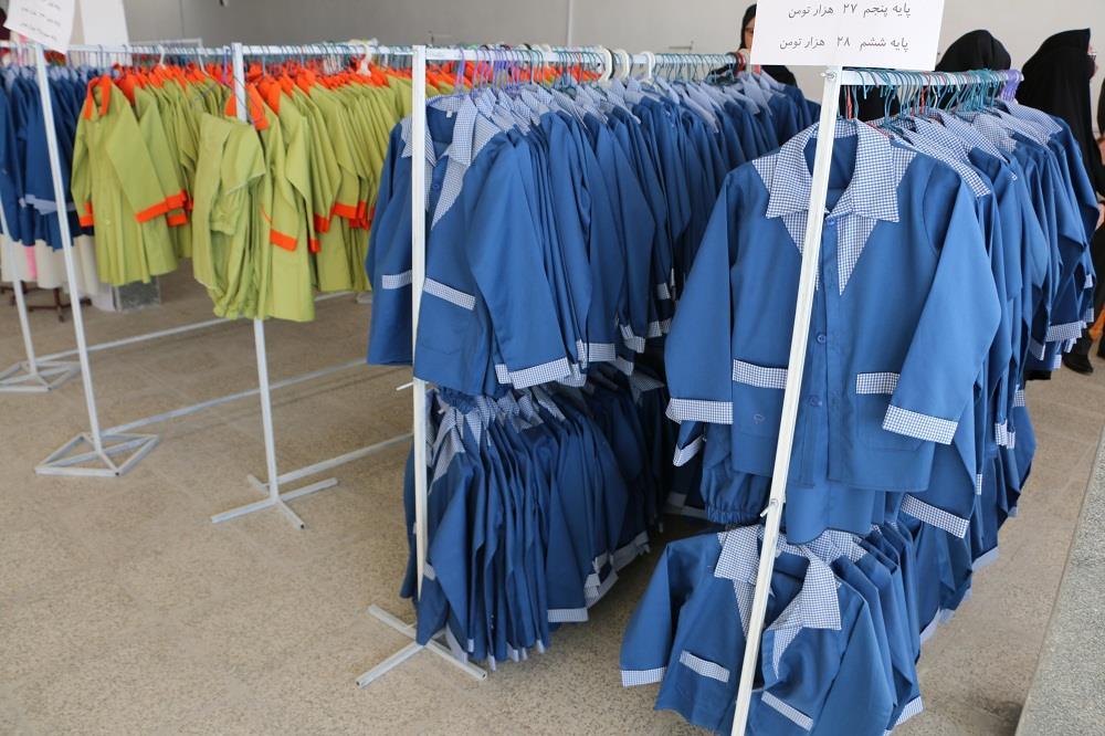 اضافه دریافت لباس فرم مدارس به اولیا دانش آموزان بازگشت