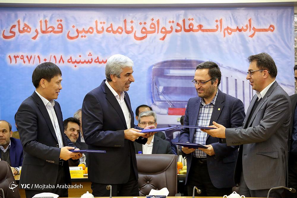 امضای قرارداد تامین قطارهای خط ۷ مترو تهران