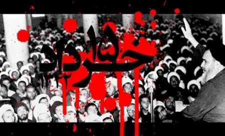 قیام مردم قم در ۱۹ دی ماه؛ دومینویی که زمینهساز پیروزی انقلاب اسلامی شد