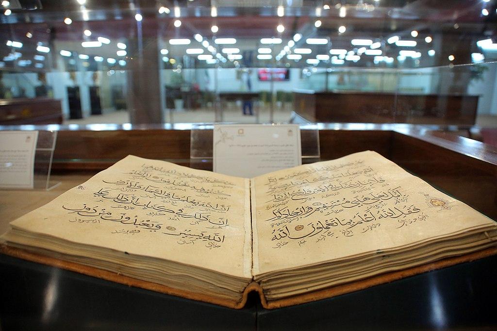 میراث مستند کشورمان در کدام موزه به نمایش گذاشته شدهاند؟