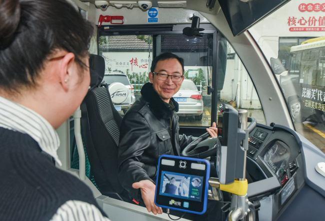 تکنولوژی بالای چینی ها برای پرداخت بلیط
