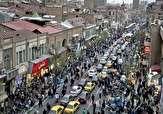 شهر،شهرداري،محله،اطلاعات،آمار،سايت،نفر،تهران،منطقه