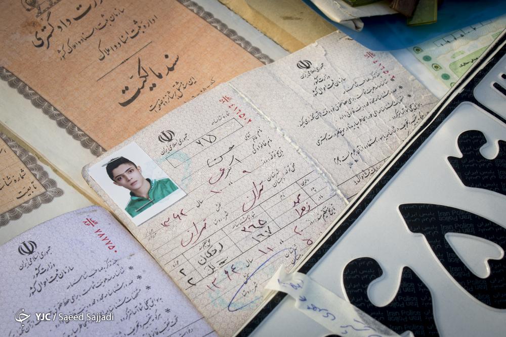 محكومان،تهران،طرح