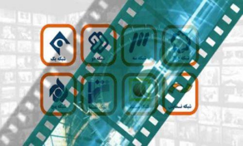 همراه با فیلمهای سینمایی و تلویزیونی شبکههای سیما/ دو فیلم از حاتمیکیا و مهدویان پخش میشود