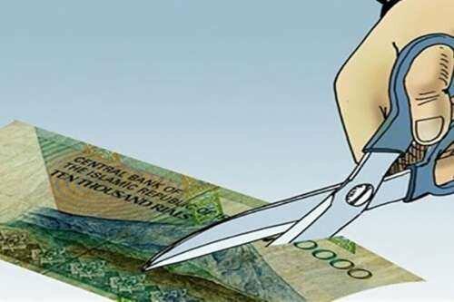 حذف صفر از پول ملی چه مشکلاتی را حل میکند؟