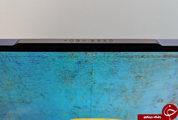 نمایشگاه CES 2019| لنوو لپتاپ جدید خود را با صفحه نمایش خاص معرفی کرد/////////////////