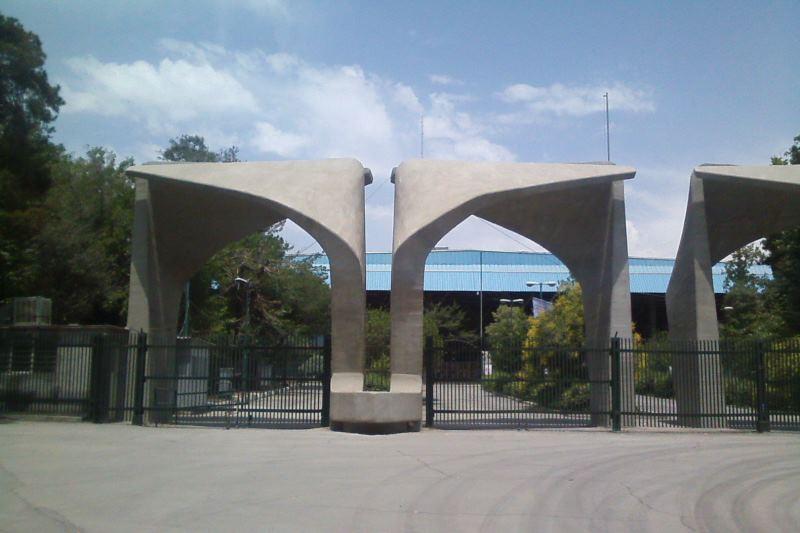 رایگان شدن خدمات بهداشتی و درمانی برای دانشجویان دانشگاه تهران