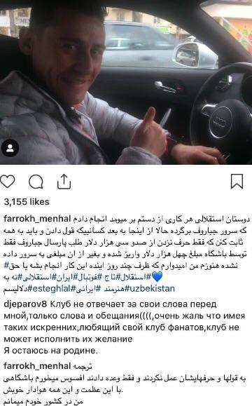 جپاروف قید استقلال را زد