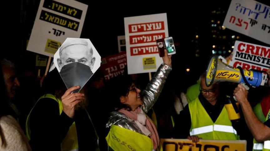 تظاهرات دوباره جلیقه زردها در فلسطین اشغالی+ تصاویر
