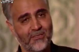 لحظات جانسوز وداع سردار سلیمانی با پیکر شهید احمد کاظمی +نماهنگ
