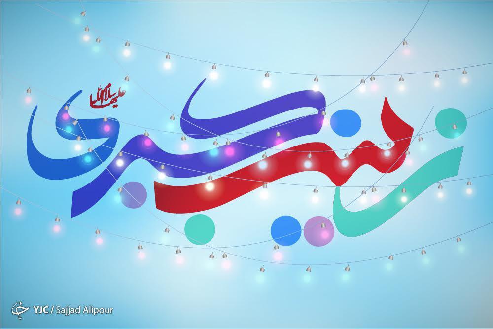 اگر بخواهیم حضرت زینب (س) را بشناسیم باید امام علی (ع) را بشناسیم / وقتی امام حسین (ع) از حضرت زینب (س) التماس دعا دارد