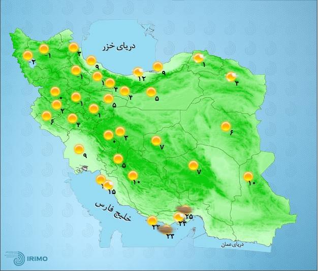 امروز و فردا در اکثر مناطق کشور جوی آرام خواهیم داشت/یکشنبه سامانه بارشی جدیدی از غرب وارد کشور میشود