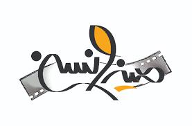 نگاهی به عملکرد و آسیبشناسی جشنواره فیلم فجر در «میزانسن»