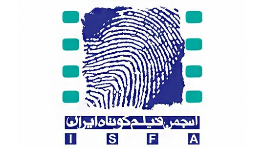 توضیحات انجمن فیلم کوتاه درباره فرآیند معرفی آثار به جشنواره فجر