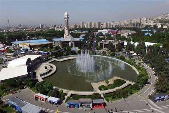 نمایشگاه بین المللی تهران امروز میزبان چهار نمایشگاه است
