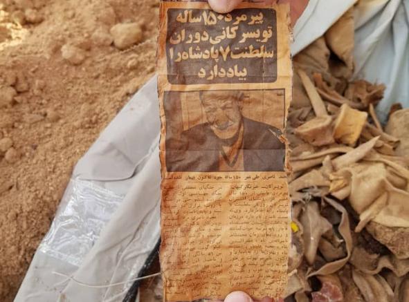 پیرمرد ۱۵۰ سالهای که نشان شناسایی یک شهید شد