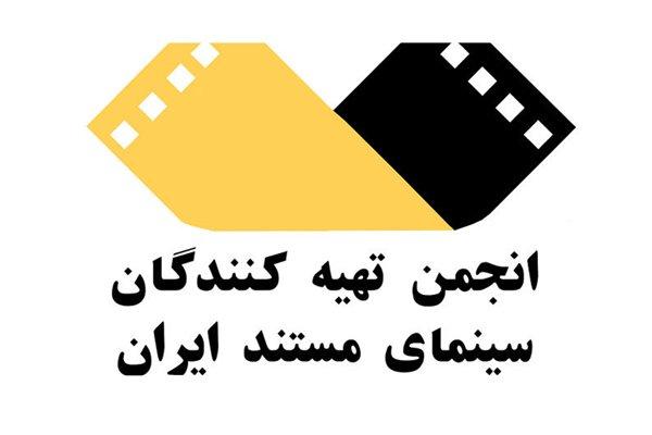 از درخواست شفافسازی تا اعتراض به تعداد نمایش فیلمهای «فجر»