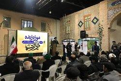 بخش انقلاب اسلامی موزه «زیارت»مشهد افتتاح شد