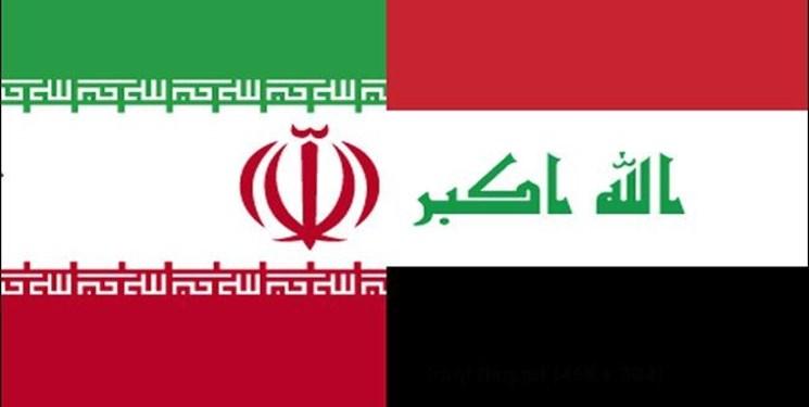 چهار اولویت اقتصادی مذاکرات ظریف با عراقیها چیست؟