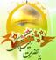 باشگاه خبرنگاران - جشنهای ولادت حضرت زینب کبری (س) برپا میشود