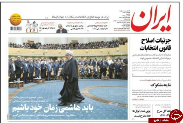 ایران و قدرت اجبار در برابر قدرت اختیار / خط جدید تندروها / زمان مسئولیتپذیری فرا رسیده است / جشن ٤٠سالگی و لزوم همدلی