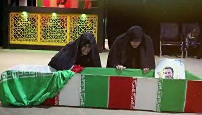 وداع جانسوز مادر و همسر شهید مدافع حرم علیرضا بریری + فیلم
