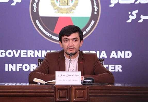 باشگاه خبرنگاران - نشست مشترک علمای افغانستان و پاکستان به زودی در اسلام آباد برگزار می شود