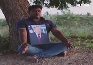 وقتی ترامپ خدای مرد هندو میشود! + فیلم
