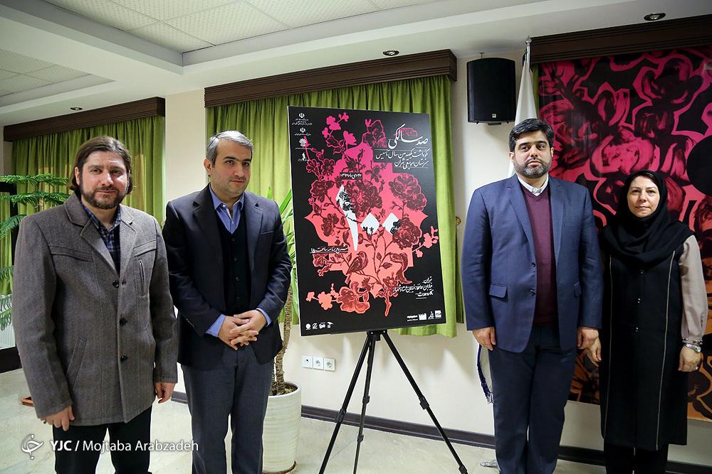 تمبر حسین دهلوی در جشن «صد سالگی هنرستان موسیقی تهران» رونمایی می شود