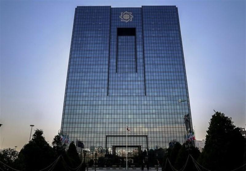 مردم شایعات درخصوص بانک ها را باور نکنند