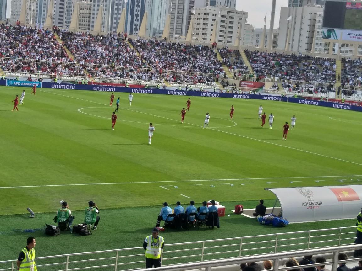 گزارش لحظه به لحظه/ تیم ملی فوتبال ایران ۱ - ویتنام صفر