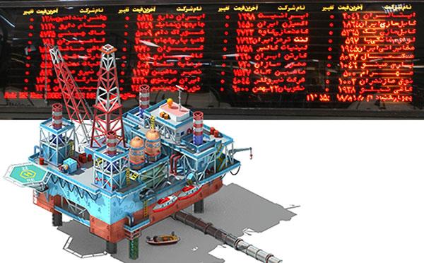 عرضه سه میلیون بشکه نفت در سومین نوبت از عرضه نفت خام در بورس انرژی