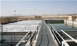 فراخوان وزارت نیرو برای انتخاب پنج مدیر بخش آب و فاضلاب