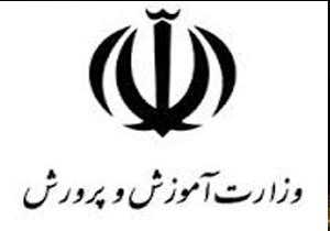 اجرای ۴۰ برنامه شاخص آموزش و پرورش خراسان شمالی در دهه فجر
