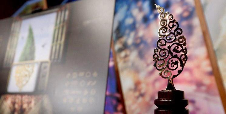 جزئیات پنجمین جشنواره تلویزیونی جام جم اعلام شد
