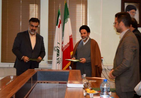 امضاء تفاهمنامه بین سازمان جهاد کشاورزی و اداره کل اوقاف فارس