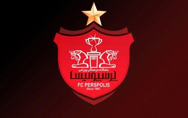 اموال باشگاه پرسپولیس توقیف شد