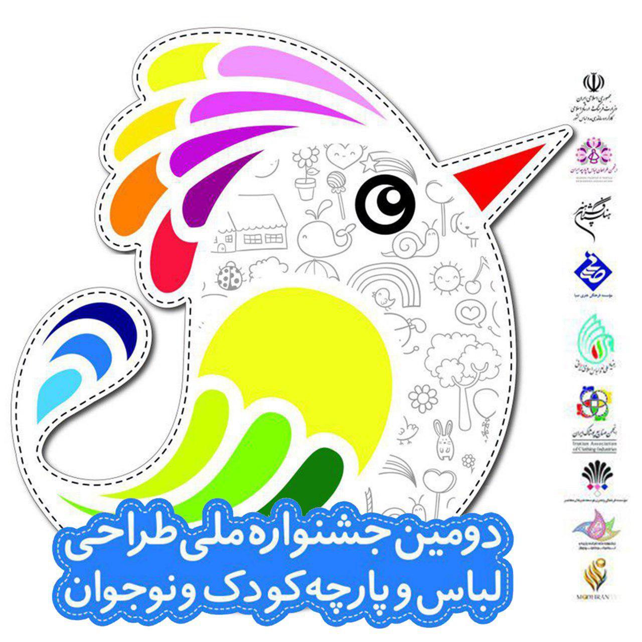 حمایتهای دولتی برای جشنواره پارچه و لباس کودک و نوجوان کافی نیست