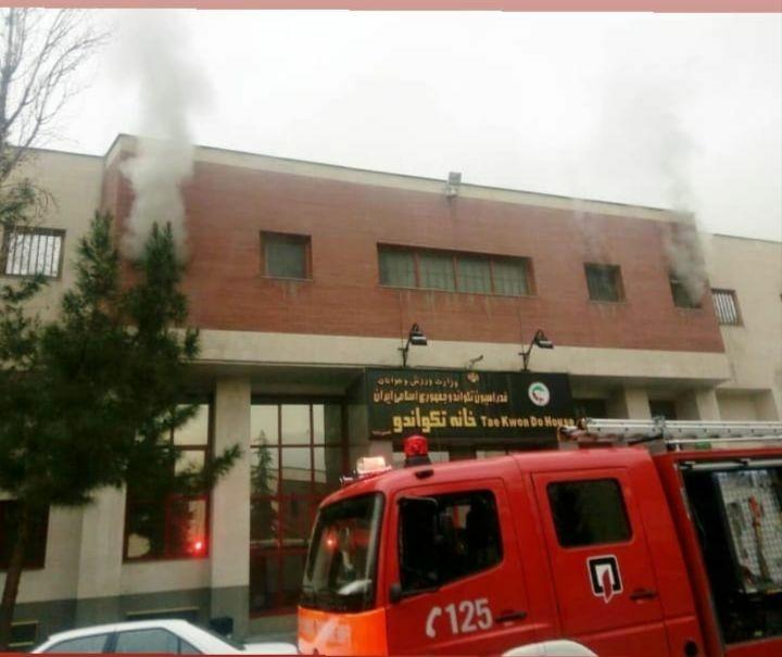 فدراسیون تکواندو آتش گرفت