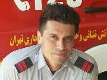 شهادت آتش نشان تهرانی در عملیات اطفای حریق