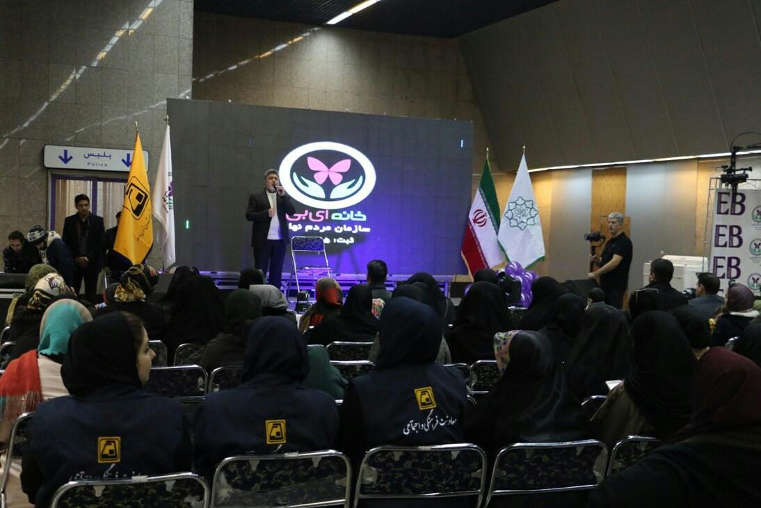 متروی تهران میزبان بیماران پروانهای شد