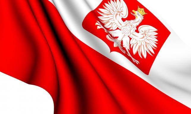حمله با چاقو به شهردار یکی از شهرهای لهستان