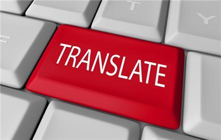 استخدام مترجم (میزبان)مسلط به زبان ترکی استانبولی در تهران