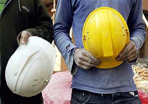 پشت پرده طرح حذف حداقل حقوق کارگران + صوت