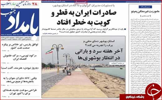 مدرن سازی سوخت ۲۰ درصدی/ دست دولت در جیب شهرداریها