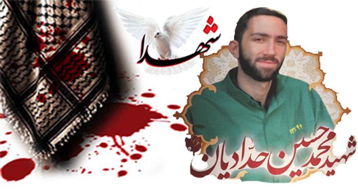 انیمیشنی جالب درباره شهید محمدحسین حدادیان
