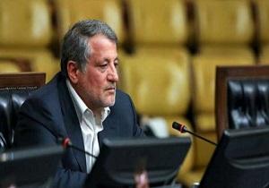 نظرخواهی مجدد برای تشکیل دو صندوقی که روز گذشته تصویب شد